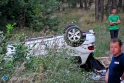 Auto dachowało. Cztery osoby trafiły do szpitala