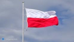 Flagi dla mieszkańców