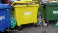Tańsze śmieci wObszy