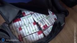 Nielegalne papierosy wmieszkaniu