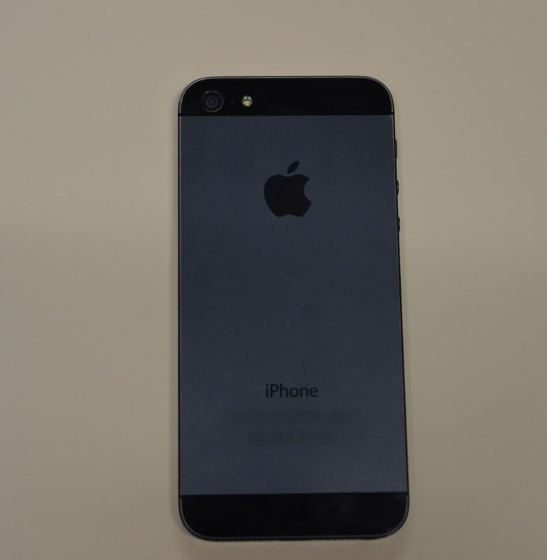 Właściciel iPhone'a poszukiwany
