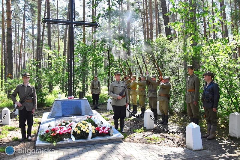 Skromniejsze obchody rocznicy mordu partyzantów