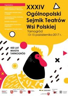 XXXIV Ogólnopolski Sejmik Teatrów Wsi Polskiej