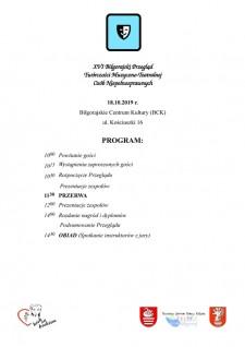 XVI Biłgorajski Przegląd Twórczości Muzyczno-Teatralnej Osób Niepełnosprawnych