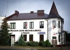 """""""Ludwikówka"""" - ostatnia polska szabla bojowa. Noc Muzeów wMuzeum Ziemi Biłgorajskiej"""