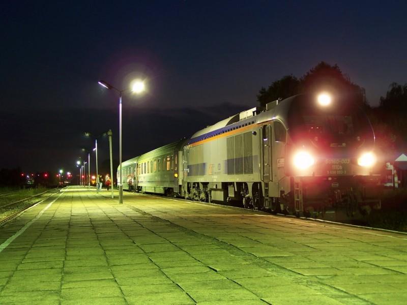 Nowe połączenie kolejowe zBiłgoraja