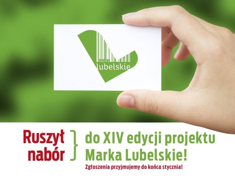 """Ruszył nabór do 14. edycji programu """"Marka Lubelskie"""""""